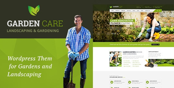 Garden Care WordPress թեման